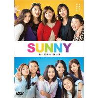SUNNY 強い気持ち・強い愛 DVD 通常版/DVD/TDV-29053D