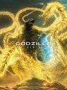 GODZILLA 星を喰う者 Blu-ray コレクターズ・エディション/Blu-ray Disc/TBR-29074D