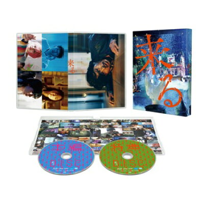 来る Blu-ray 豪華版/Blu-ray Disc/TBR-29153D
