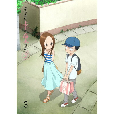 からかい上手の高木さん2 Vol.3 Blu-ray/Blu-ray Disc/TBR-29177D