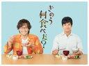 きのう何食べた? Blu-ray BOX/Blu-ray Disc/TBR-29194D