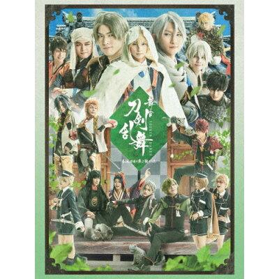 舞台『刀剣乱舞』慈伝 日日の葉よ散るらむ/Blu-ray Disc/TBR-29238D