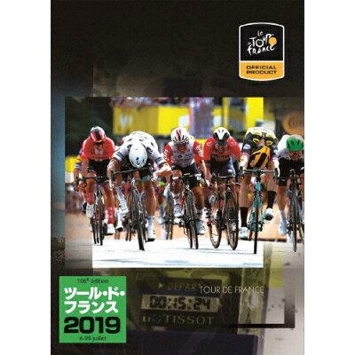 ツール・ド・フランス2019 スペシャルBOX/DVD/TDV-29304D
