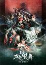 舞台『刀剣乱舞』維伝 朧の志士たち/Blu-ray Disc/TBR-29388D
