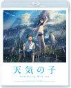 「天気の子」Blu-ray スタンダード・エディション/Blu-ray Disc/TBR-30001D