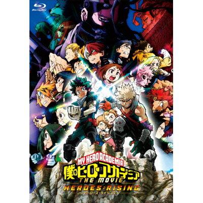 僕のヒーローアカデミア THE MOVIE ヒーローズ:ライジング Blu-ray プルスウルトラ版/Blu-ray Disc/TBR-30061D