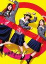 テレビドラマ「映像研には手を出すな!」Blu-ray BOX/Blu-ray Disc/TBR-30177D