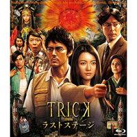 トリック劇場版 ラストステージ 超完全版/Blu-ray Disc/TBR-24315D