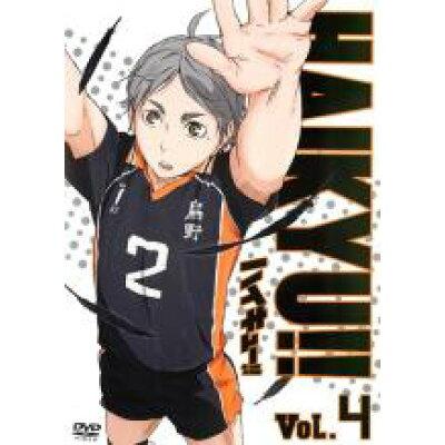 ハイキュー!! vol.4 邦画 TDV-24374R