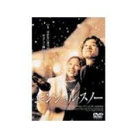 エンジェル・スノー/DVD/DZ-1081