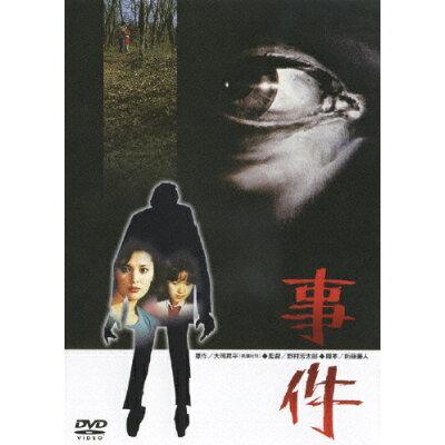 事件/DVD/DA-2298