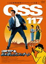 OSS 117 私を愛したカフェオーレ/DVD/DZ-0379