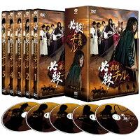 必殺!最強チル DVD-BOX 1/DVD/DB-0388