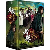 必殺!最強チル DVD-BOX 2/DVD/DB-0389