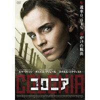 コロニア/DVD/DZ-0592