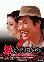 男はつらいよ 寅次郎わが道をゆく/DVD/DB-6521
