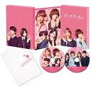 ピーチガール 豪華版(初回限定生産)/DVD/DB-0968