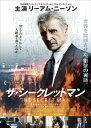 ザ・シークレットマン/DVD/DZ-0644