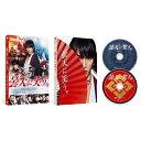 曇天に笑う 特別版(初回限定生産)/DVD/DASH-0012