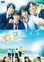 虹色デイズ/DVD/DASH-0018