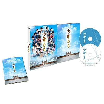映画 少年たち 特別版/DVD/DASH-0055
