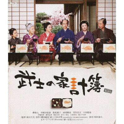 武士の家計簿/Blu-ray Disc/SHBR-35