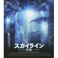 スカイライン-征服-/Blu-ray Disc/SHBR-38