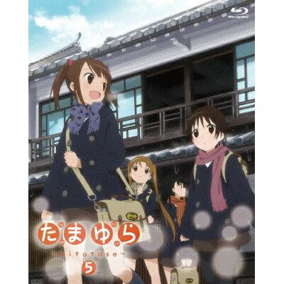たまゆら~hitotose~ 第5巻/Blu-ray Disc/SHBR-43