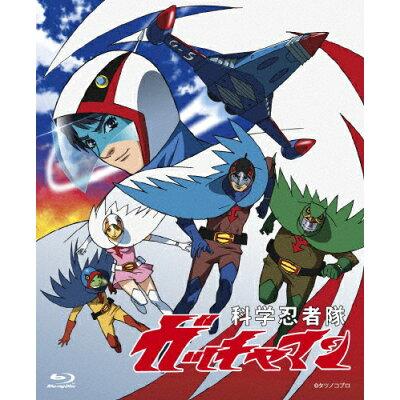 科学忍者隊ガッチャマン ブルーレイBOX/Blu-ray Disc/SHBR-60