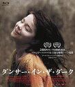 ダンサー・イン・ザ・ダーク/Blu-ray Disc/SHBR-133