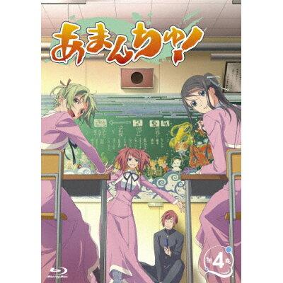 あまんちゅ! 第4巻/Blu-ray Disc/SHBR-0393