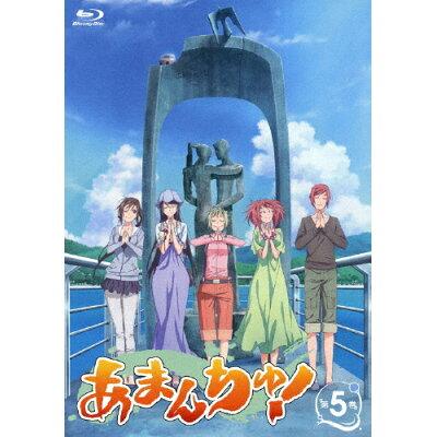 あまんちゅ! 第5巻/Blu-ray Disc/SHBR-0394