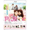 PとJK/Blu-ray Disc/SHBR-0458