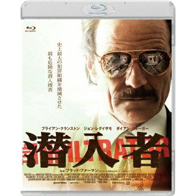 潜入者/Blu-ray Disc/SHBR-0459