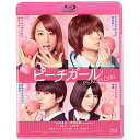 ピーチガール/Blu-ray Disc/SHBR-0462