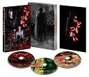 こどもつかい 豪華版(初回限定生産)/Blu-ray Disc/SHBR-0477