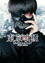 東京喰種 トーキョーグール 豪華版(初回限定生産)/Blu-ray Disc/SHBR-0479