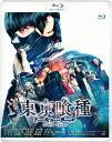 東京喰種 トーキョーグール/Blu-ray Disc/SHBR-0480