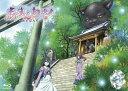 あまんちゅ!~あどばんす~ 第3巻【数量限定生産】/Blu-ray Disc/SHBR-0488