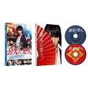 曇天に笑う 特別版(初回限定生産)/Blu-ray Disc/SHBR-0505
