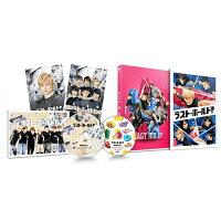 ラスト・ホールド! 豪華版(初回限定生産)/Blu-ray Disc/SHBR-0512