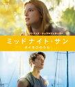 ミッドナイト・サン ~タイヨウのうた~/Blu-ray Disc/SHBR-0513