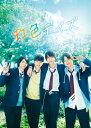 虹色デイズ 豪華版(初回限定生産)/Blu-ray Disc/SHBR-0515