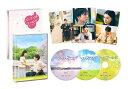 パーフェクトワールド 君といる奇跡 豪華版(初回限定生産)/Blu-ray Disc/SHBR-0523