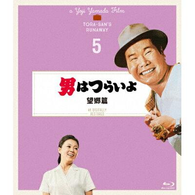 男はつらいよ 望郷篇 4Kデジタル修復版/Blu-ray Disc/SHBR-0537
