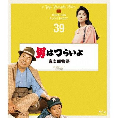 男はつらいよ 寅次郎物語 4Kデジタル修復版/Blu-ray Disc/SHBR-0571
