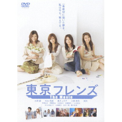 東京フレンズ The Movie 邦画 DB-9032