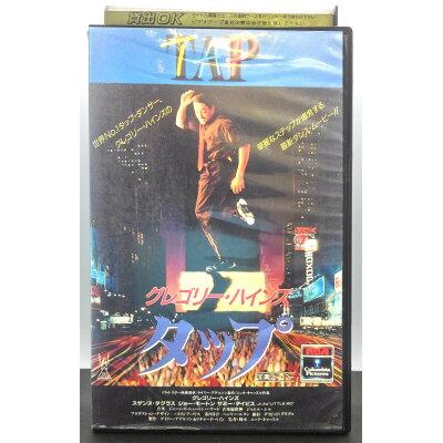 タップ(字幕)  (ビデオ/VHS)(BB4-21(315-3295)
