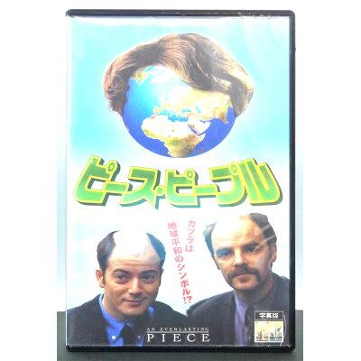 洋 VHS バリー マケヴォイ/字)ピース ピープル