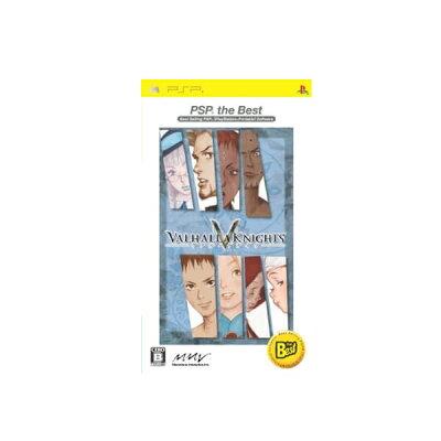 VALHALLA KNIGHTS -ヴァルハラナイツ-(PSP(R) the Best)